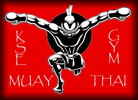 1.muay thai logo weiß